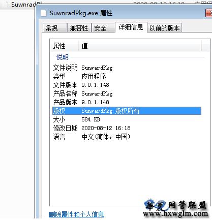 服务器被黑,简易病毒分析&华夏网盟病毒检测工具更新Synaptics.exe文件 2020.8.30