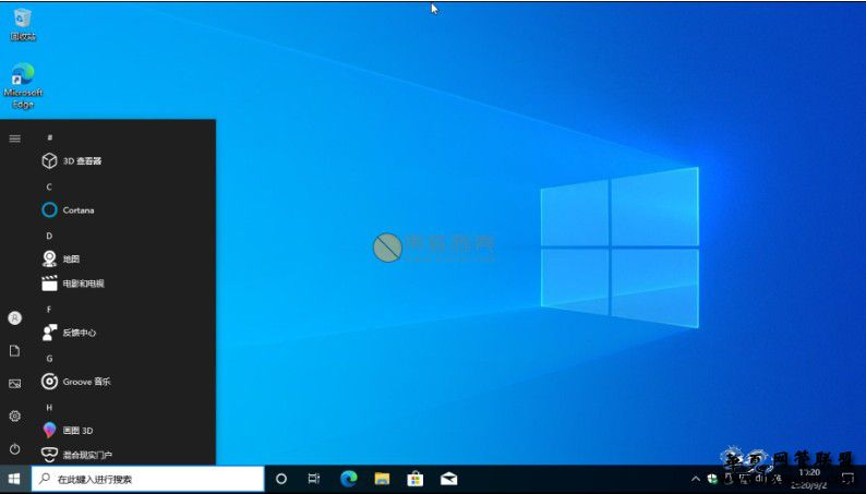 Windows 10 20H2Beta v19042.487.200821-0512 原版提取镜像