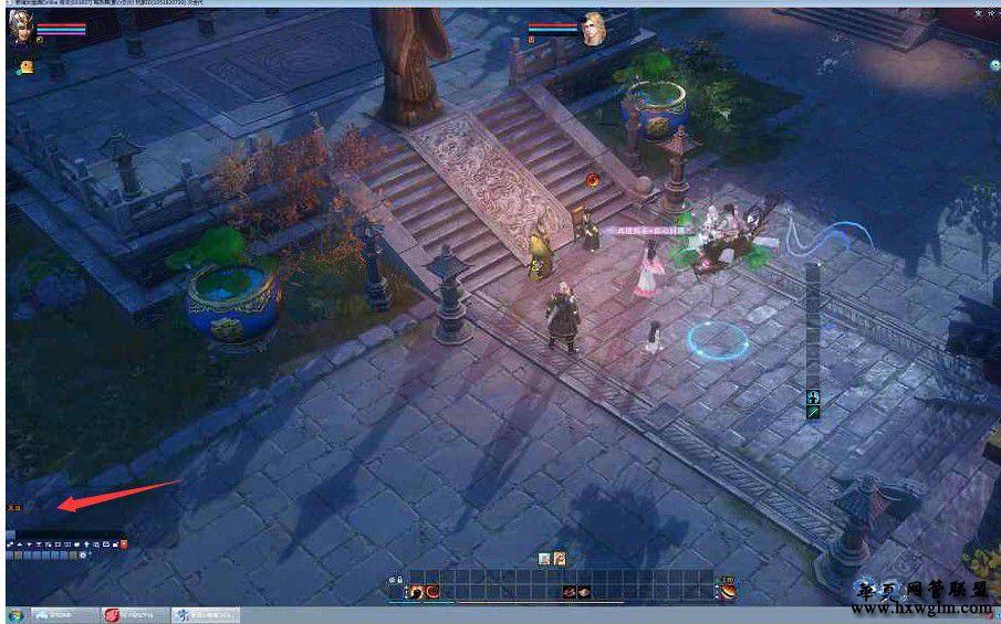 倩女幽魂新引擎更新后 游戏聊天文字不显示 解决方案