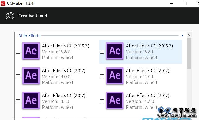 CCMaker v1.3.15 Adobe 软件下载安装激活一条龙