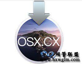 macOS Catalina 10.15.7 (19H2) 自带Clover v5.0 r5122和OC引导 v0.6.1黑苹果原版镜像