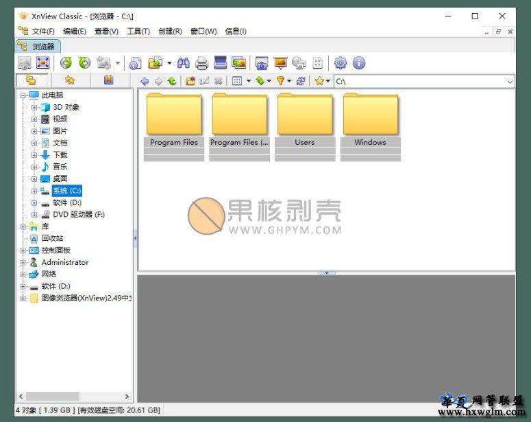 XnView(图片浏览) 0.97 家庭版 & 2.49.3 企业破解版