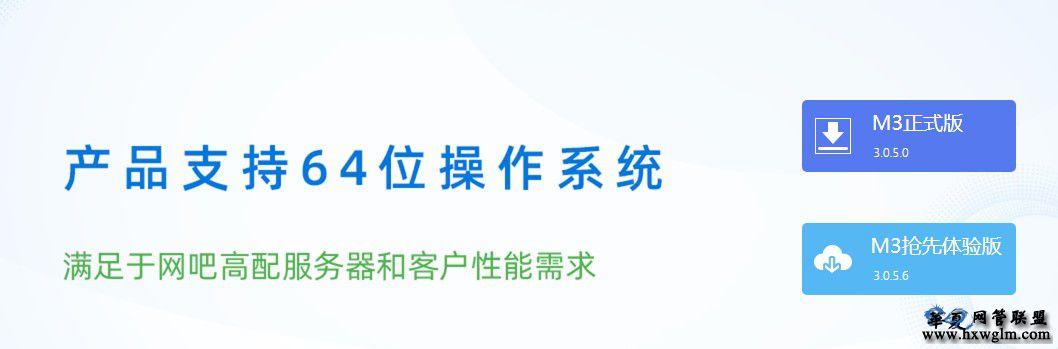 马蹄更新WIN10蓝屏,AMD蓝屏等解决方案