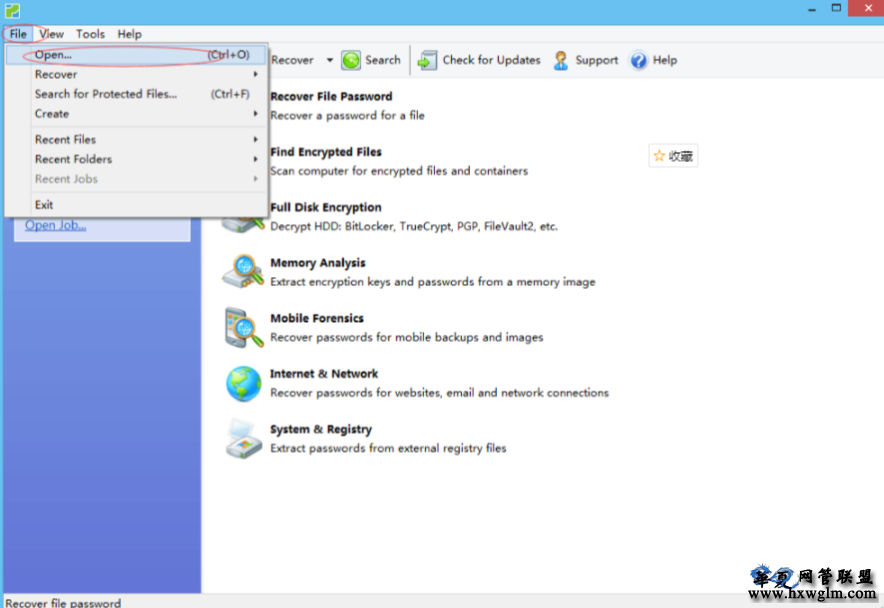 Office文件密码破解工具:支持Word、Excel、Ppt和PDF文档的密码破解