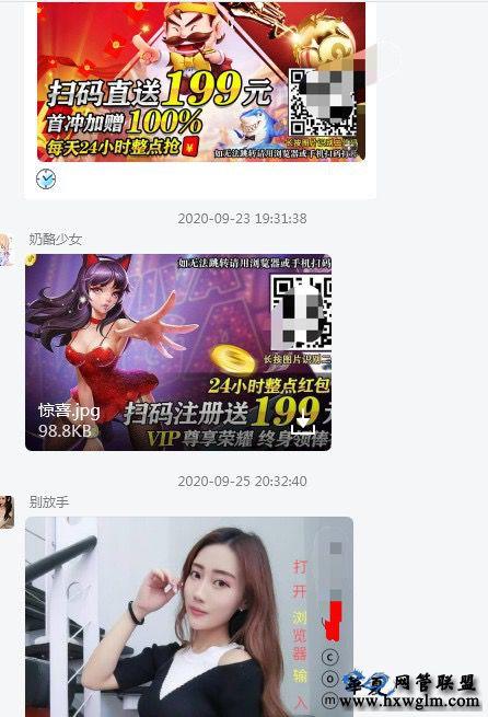 关于近期QQ冻结,QQ被盗,QQ发广告,steam被盗等说明,2020.9.30