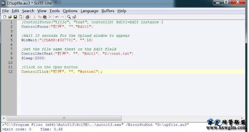AutoIt3获取操作系统的当前时间