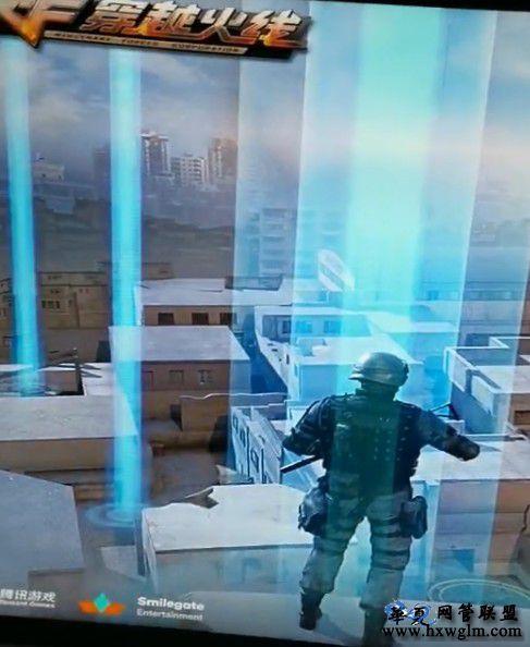 在Wegame上运行穿越火线弹出英雄联盟运行游戏界面