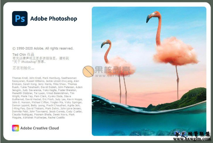 Adobe Photoshop 2021 v22.0.1.73 绿色版