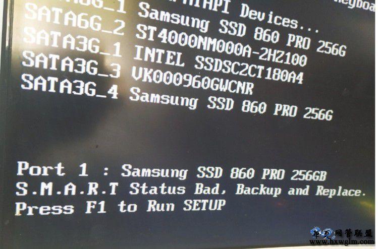 网吧服务器开机自检显示:SMART Status Bad. Backup and Replace的问题
