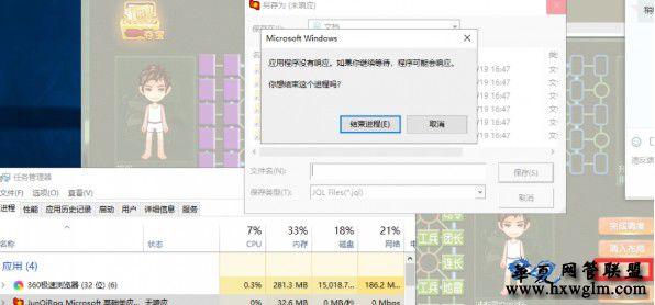 嘟嘟牛环境下QQ游戏的四国军棋保存布局卡死