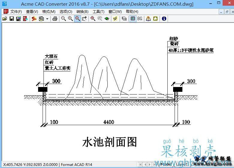 Acme CAD Converter 2020 v8.10.0.1526 汉化破解版