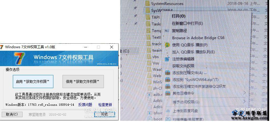 win10如何安装的SQL2000,工具下载,SQL2000下载
