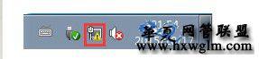 Win7右下角网络图标(小电视)出现黄色叹号怎么办?Win7右下角网络图标感叹号问题的解决方法