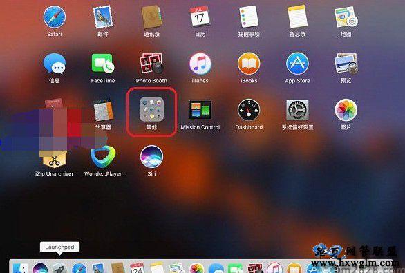 苹果MacOSX怎么查看有没有开启硬盘AHCI模式(硬盘是否打开AHCI)?