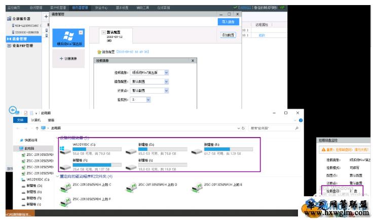 Windows Server 2019服务器系统下挂盘解决自动分配盘符的解决方法 By E城大叔