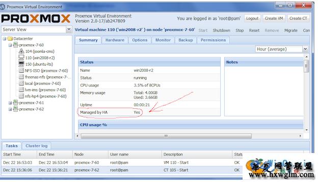 Proxmox VE 开源虚拟机平台系统