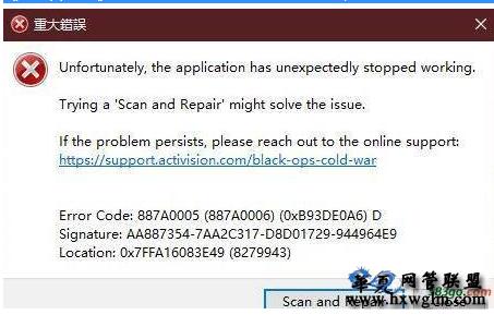《使命召唤17》错误代码887A0005 dev error 5476