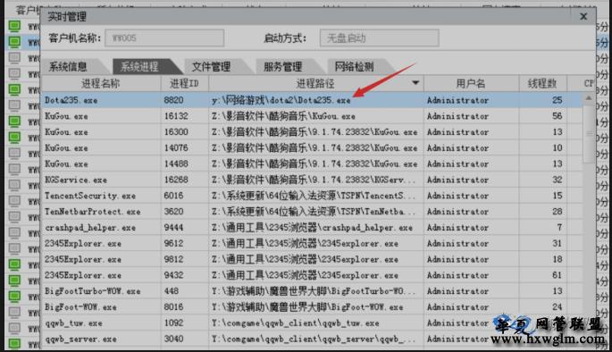 又见XX王的那些见不得光的事儿?排查网吧广告流程教程,igxpdb64.dll