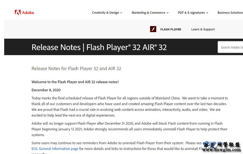 Adobe 发布最后的 Flash Player 更新