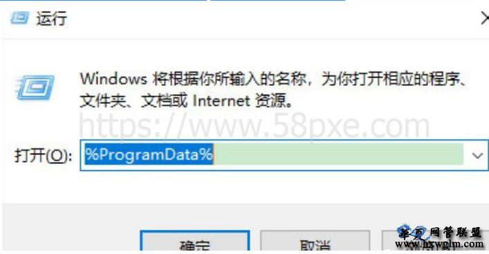 iTunes 0xe8000015解决方法