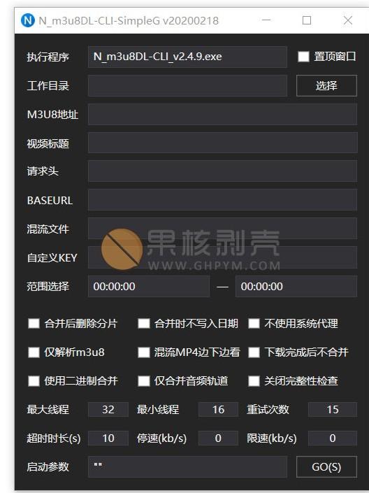 在线视频网站视频下载N_m3u8DL-CLI(m3u8下载器)v2.9.1 便携版