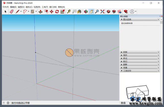 SketchUp(草图大师)2021 v21.0.391 绿色破解版