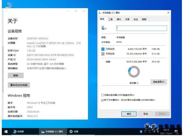 【不忘初心】Windows10 20H2 (19042.782) 无更新[纯净精简版]