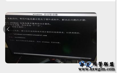 电脑开机 状态0xc0000221 文件ntoskrnl.exe 进不了系统