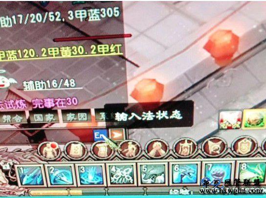 win10下大唐无双无法打字解决方法
