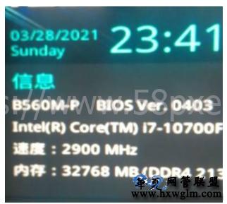 【无盘只支持UEFI启动】华硕B560M-P主板,windows无盘卡花瓣