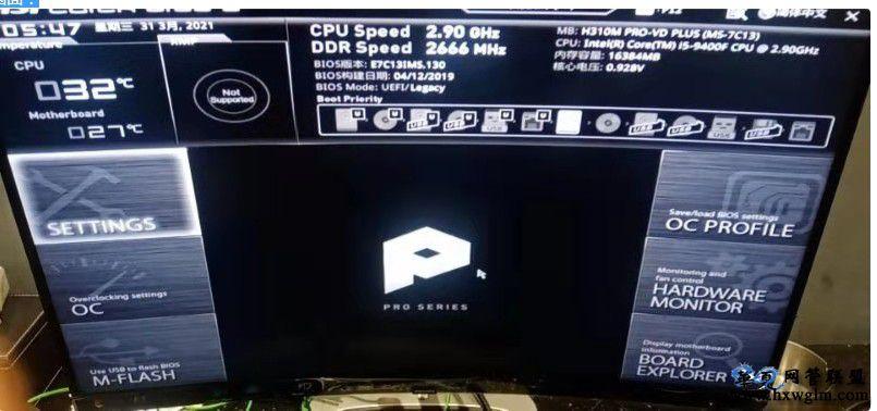 网吧无盘微星h310主板设置无盘启动教程