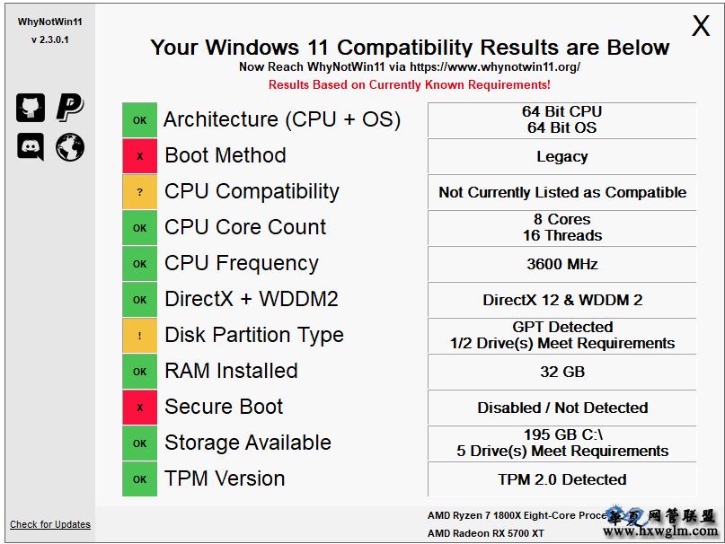 WIN11安装检测工具,检测电脑能否安装WIN11,WhyNotWin11v2.3.0.1