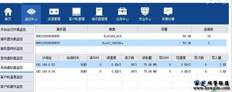 华硕H510主板intel I219网卡易乐游win10的包进不了系统,卡windows徽标