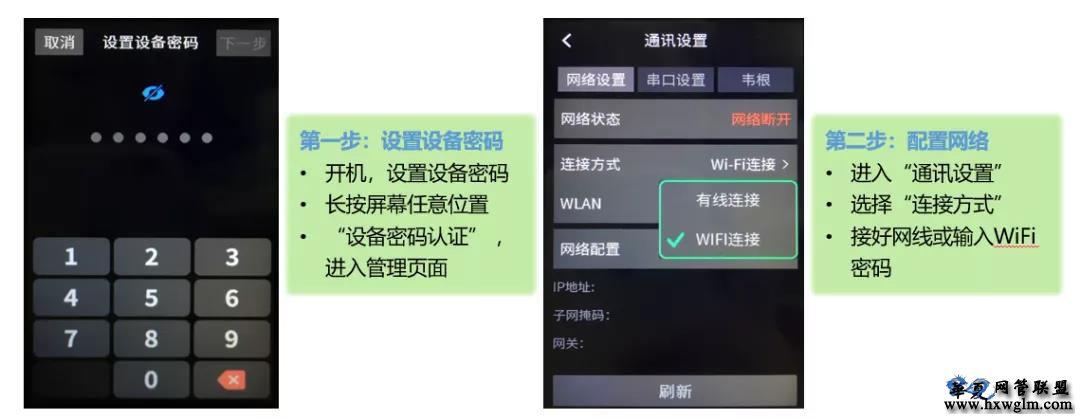 TPLINK考勤机TL-AS220怎么添加人脸使用?