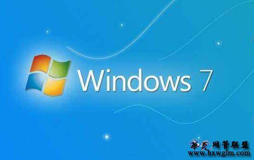 网吧系统Win7系统开机自动跳过欢迎界面的解决方法