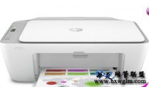联想7400 Pro打印机的正确清零方法